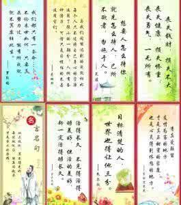 日本爱情名言名句日文版 中国名言名言 日文版