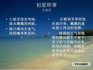 形容夏日时光的诗句 形容夏天好天气的诗句有哪些?