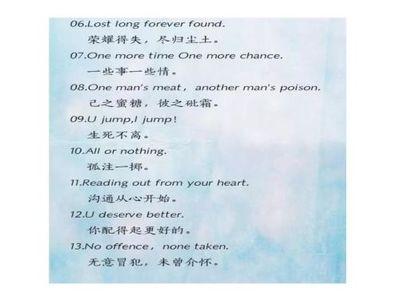 比较唯美的英文句子 一些唯美的英文句子,带翻译