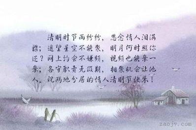 形容度假村优美的句子 描写度假村的句子
