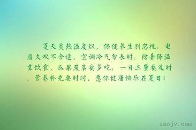 形容夏天恋爱的句子 描写夏季爱情的句子