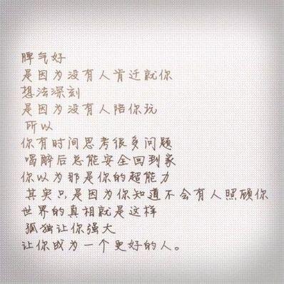 爱情语录长篇伤感 关于爱情伤感的长篇句子