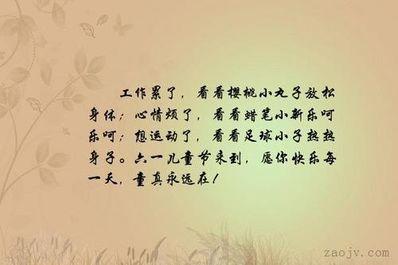 心情美好的英语句子 描写心情美好的英语句子