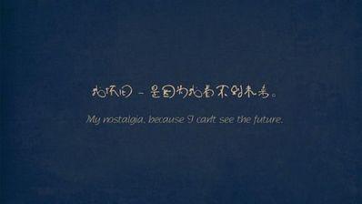 小清新日系文字短句 跪求日系小清新句子