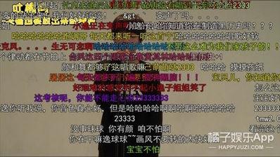 日系中二句子 日本动漫中比较中二的台词,急用