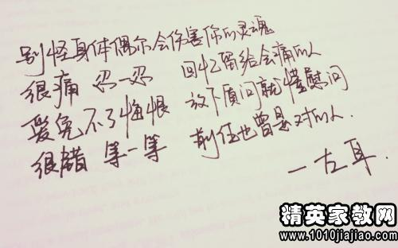 日语中寓意很美的句子 日文的唯美句子,尽量多点吧