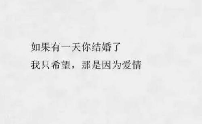 因为爱情心痛的句子 表示因为爱情破碎想去死的句子唯美伤感
