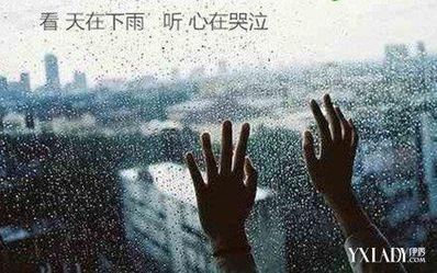 形容天很热突然下雨的句子