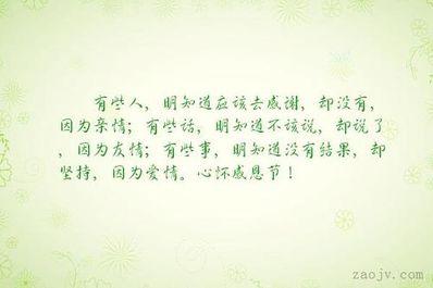 因为爱情伤了友情句子 关于因为爱情失去友情的句子