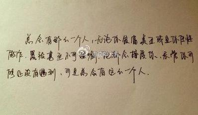 恋爱心情不好的句子 写给谈恋爱心情不好的句子