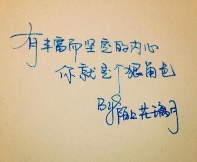为感情坚持的句子 对感情伤害还要继续坚持的句子