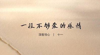 卑微的爱情不如放手的句子 与其卑微守护不如高傲的转身放手类似的句子