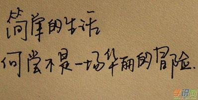 在爱的人面前很卑微句子 张爱玲说爱一个人会卑微到尘土里的句子