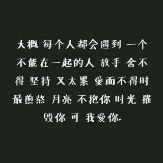 爱的卑微的情感语录 卑微的爱情 伤感的语句~~~~~~~~~