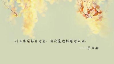 爱情伤感短语 经典爱情伤感短语