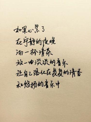 经典爱情句子表达心情