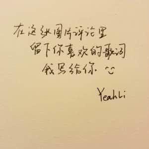 写给不爱你的人短句 好好对待身边爱你的人短句