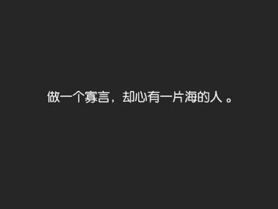 形容一个人伤透心的句子 形容被一个人伤透了心的句子