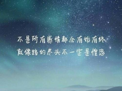 把人心伤透的句子 形容被一个人伤透了心的句子