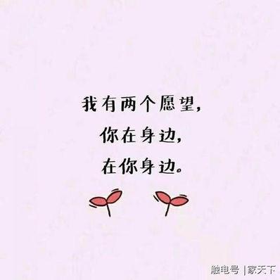 关于感情心酸的长句 要关于爱情悲伤的句子