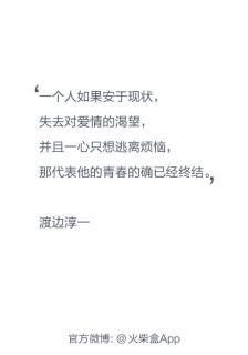 失去爱情句子 爱情的伤感句子