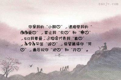 最让人心疼的伤感长句 求伤感让人心疼的想哭的句子或文章~