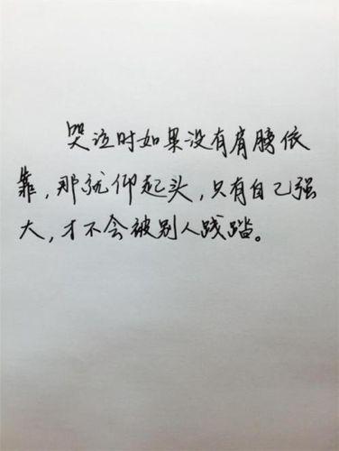 感动爱情的句子 求一些感动的爱情句子。