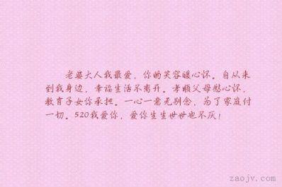 爱一个人感人的句子 很爱一个人感动到哭比较长的句子