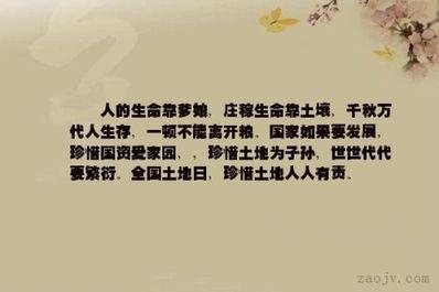 爱而不得离开的句子 深爱而又不得不离开的痛楚的诗句