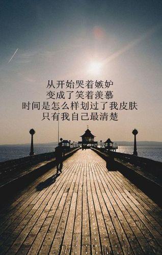 最伤感的一句话想哭的 世界上最最最最伤感的一句话是什么呢?