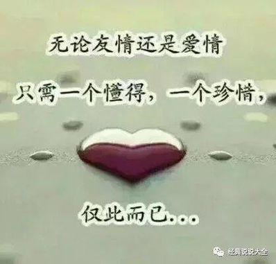 一句话让人心碎的说说 十句让人心碎的句子,哪一句触动到了你