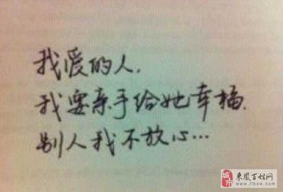 受伤让人心疼的句子 整人让人心疼的句子