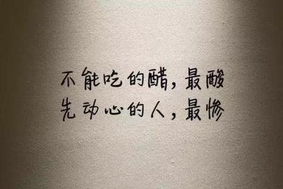 心里面酸酸的句子 心里酸酸得怎样表达好句子,急用