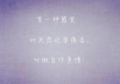 让人伤心流泪的句子 让人伤心流泪的句子