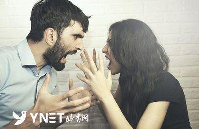夫妻吵架怎么安慰短句 安慰夫妻吵架的经典句子