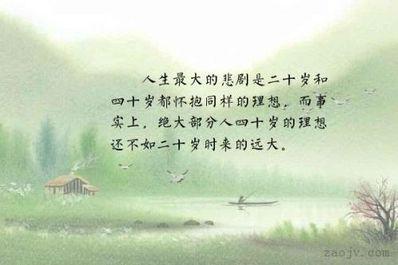 悲剧唯美句子 唯美..伤感的句子..