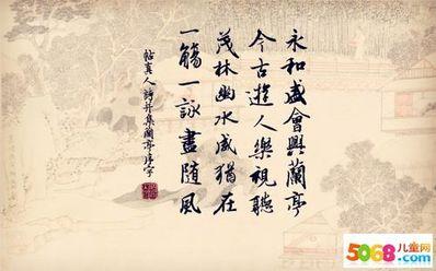 夏字优美的诗句 带有夏字的诗句有哪些