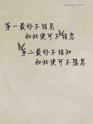 悲伤爱情语录感动到哭 有没有可以让人感动到哭的句子,要伤感的