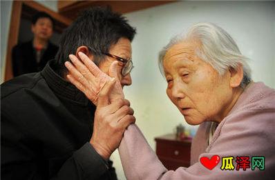 母亲刚离世的心情短语 母亲去世后的心情说说