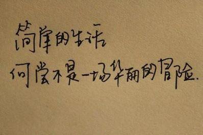 隐晦讽刺爱情的句子 有没有讽刺爱情的句子。