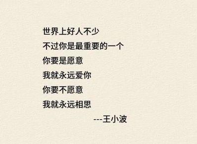 分手后给爱人的句子 分手后让对方感动的话语