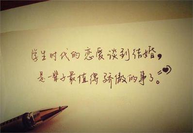 女人看透爱情的句子说说心情 一个对看透爱情又孤独寂寞的句子