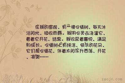 沐浴阳光文艺句子