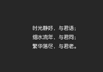 讨厌若即若离感觉的句子