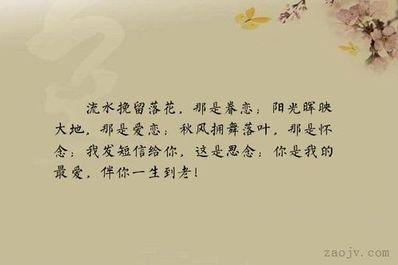 诚恳的挽留的句子 挽留一个人的句子简单感动