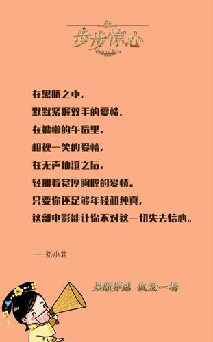 古典语句爱情句子 唯美的古典点的爱情句子