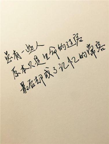 对爱情渴望的短句 对爱情抱有希望的句子
