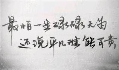 """想爱不能爱的无奈句子 形容""""想爱却不能爱""""的诗句有哪些?"""