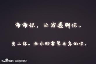 痛得让人心碎的短句子 求痛到让人心碎流泪的句子,越多越好