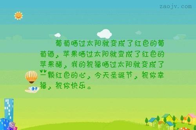形容太阳暴晒的句子 描写太阳火热的句子65字